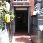 交来 - お店が入っているビルの入り口です。この奥にお店があります。