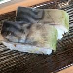 廻転寿司 CHOJIRO - 脂のりのりバッテラ