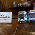 175°deno担担麺 - 花椒