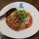 175°deno担担麺 - 汁なし担担麺(白)麺量200g