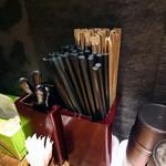 札幌 炎神 - 箸は2種類置いてあります!!