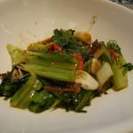 香港海鮮料理 季し菜 - A菜ダウシーリャンユイ炒め