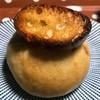 アヤセベーカリー - 料理写真:カレーフランス