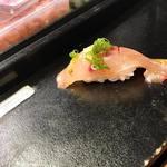 魚道 - 【握り】真鰺