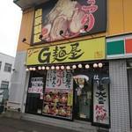 G麺屋 -