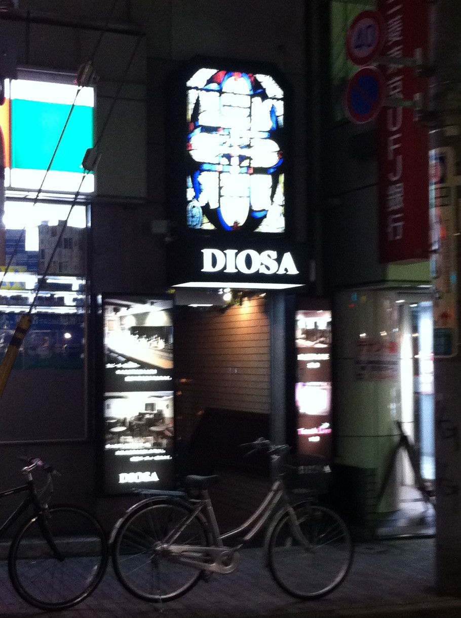 DIOSA