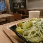 Spaghetti Mariano - 自家製ジェノベーゼ。ダブル。