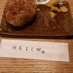 やき鳥よし田 - 料理写真: