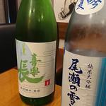 日本酒バル YODARE - 喜楽長と尾瀬の雪どけ