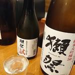 日本酒バル YODARE - 獺祭 試 と 獺祭50