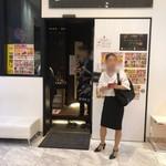 どさんこキッチン ゴリラ - お店の入り口