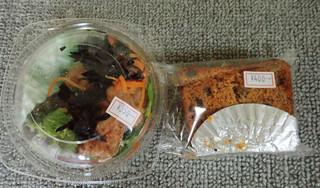 オーク ナチュラルストア 西公園店 - ライスコロッケとにんじんケーキ