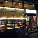 ブーランジェリー ルフレ - ブーランジェリー ルフレ 銀座店
