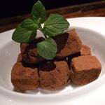 The World Kitchen - 当店自家製!とろけるデザート生チョコレート \600