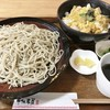 手仕事屋 - 料理写真:ミニ親子丼セット(丼大 蕎麦大盛り) 1,700円