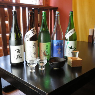 兵庫の地酒も充実◎18時まで生ビールなど280円!!