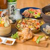HAKKO YAMANOUCHI - 料理写真:コース料理