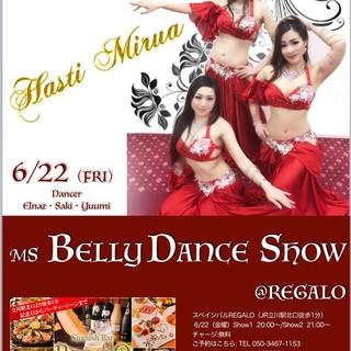 6月22日は無料ベリーダンスショー開催!