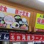 福山サービスエリア(上り線)スナックコーナー -
