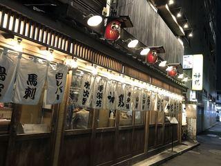 神鶏 荻窪店