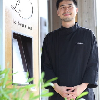 フランス・ボーヌ仕込みの味わいを欧州と日本の食材でおもてなし