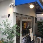 ナタ・デ・クリスチアノ - お店の外観