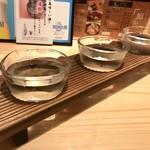 87817388 - 日本酒三種飲み比べ