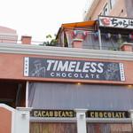 タイムレス チョコレート - 外観