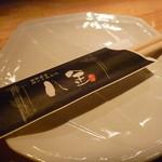 八金 - ☆テーブルセットはこんな感じです(^o^)丿☆