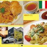 ちゃいぶ - 料理写真:【南足柄市】 生パスタのお店 ちゃいぶ