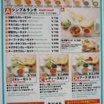Piaaz 川口店 -