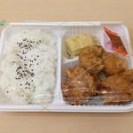お弁当物語 - 料理写真:からあげ弁当(450円)
