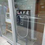 うさぎや CAFE - オープン前の看板