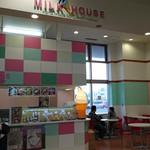 ミルクハウス -