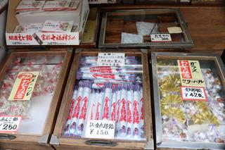小石川金太郎飴 - こんな感じで売られていました
