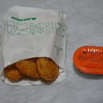 モスバーガー - チキンナゲット