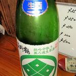 87827245 - 真野鶴 緑紋生 純米吟醸中取り 無濾過生原酒