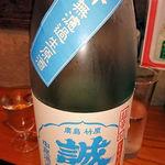 87827251 - 誠鏡 番外品 純米超辛口 生原酒