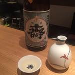 堂島雪花菜 - 盤城寿純米(燗)x2