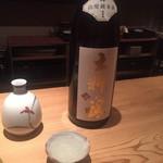 堂島雪花菜 - 土耕ん嬢山廃純米(燗)