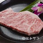 焼肉 もとぶ牧場 - 「農林水産大臣賞最優秀賞」受賞。沖縄ブランドの「もとぶ牛」