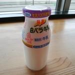 道の駅 神話の里 白うさぎ - 白バラ牛乳