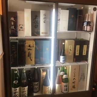 希少な日本酒置いてます!