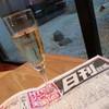 笑 函館屋 - ドリンク写真:無料のシャンパン&研修資料