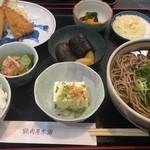 鶴岡屋 本店 - 料理写真:ころそば定食870円