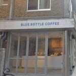 ブルーボトルコーヒー - たまに行くならこんな店は、三軒茶屋駅チカにオープンしたばかりの「ブルーボトルコーヒー 三軒茶屋カフェ」です。