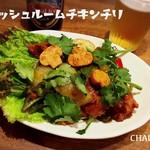 チョウタリ - ☆オススメメニュー マッシュルームチキンチリ ¥650 お酒のおつまみにもピッタリです!
