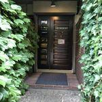 蔦珈琲店 - 入口