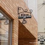 カフェ クチュール ベイク -