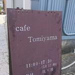 トミヤマ -